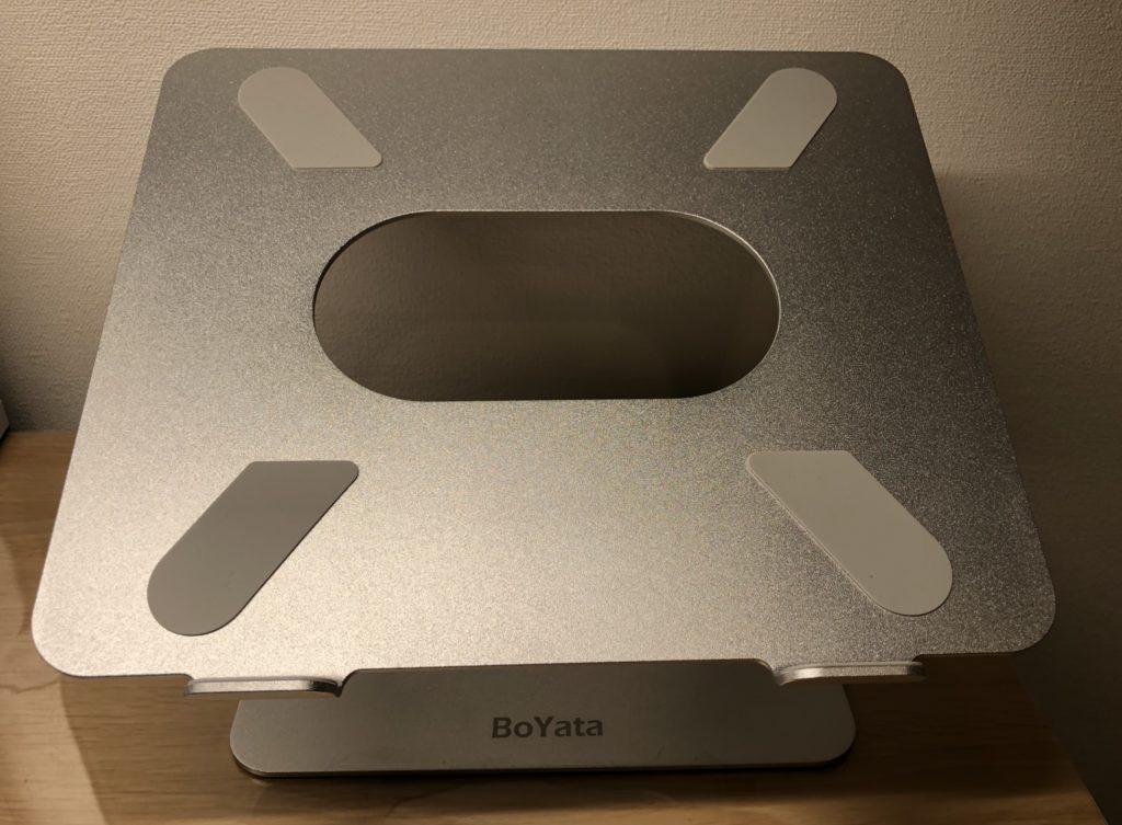 BoYataのノートPCスタンドの特徴
