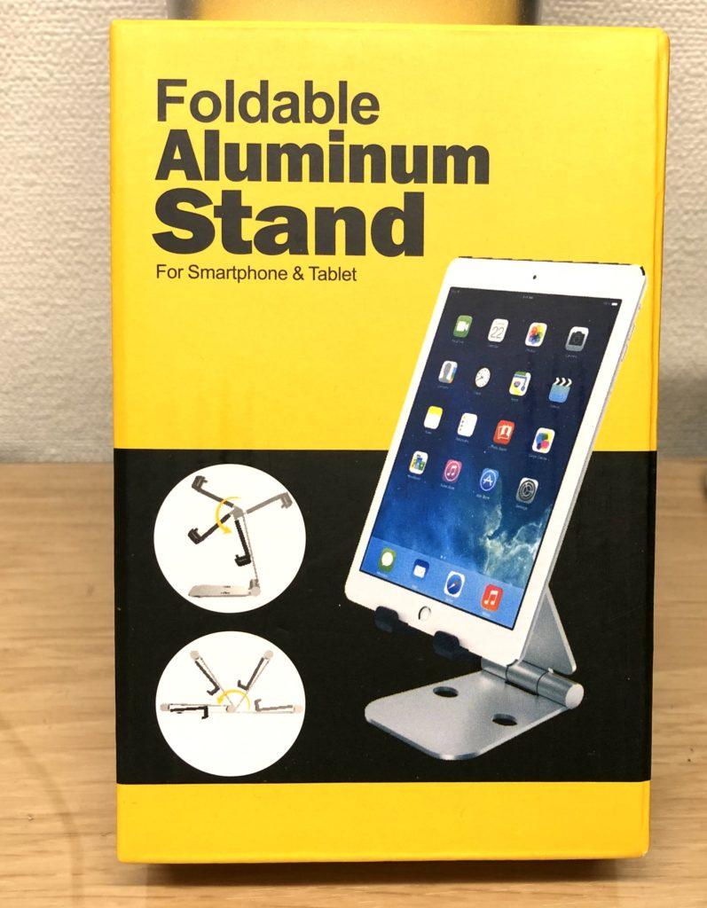 NulaxyのiPad/iPhoneスタンドの概要