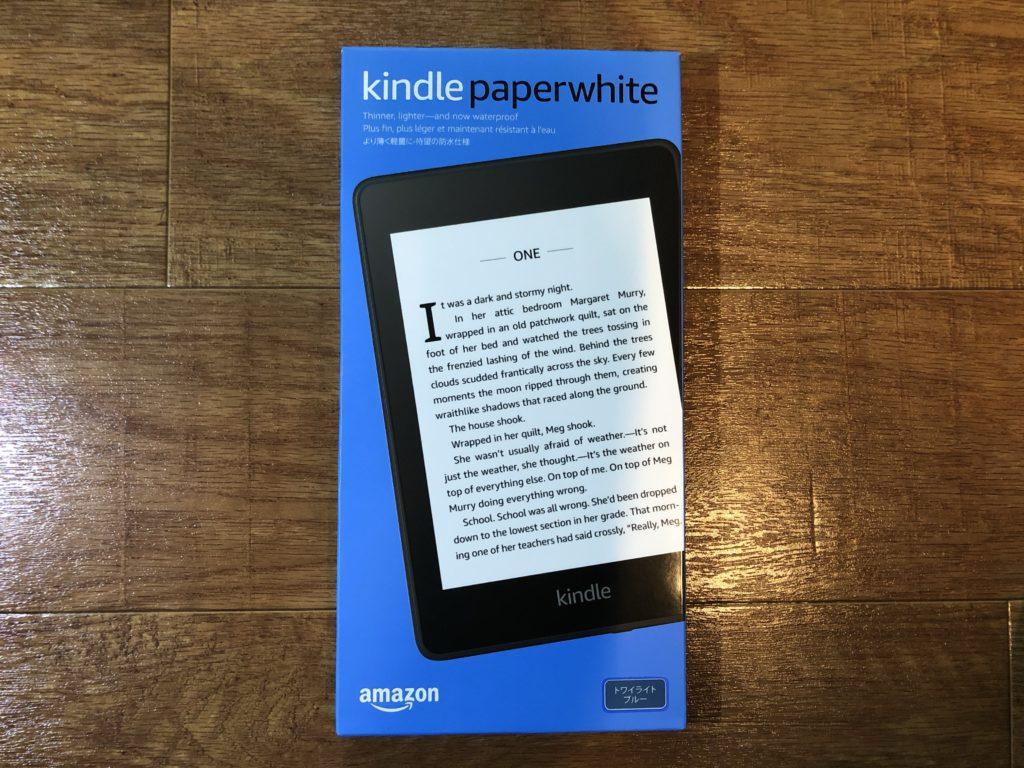 Kindle Paperwhiteの概要