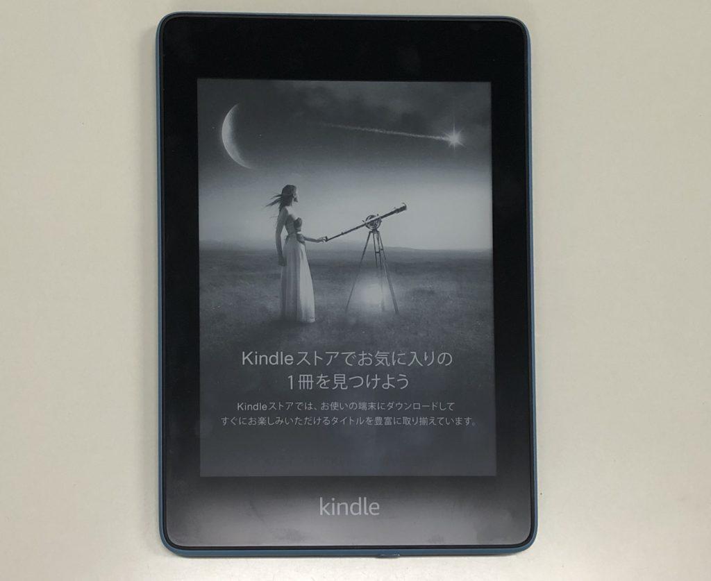 電子書籍部門:Kindle Paperwhite